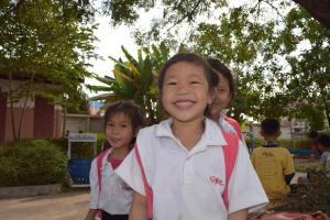 Primary school Phang Heng